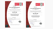 Compliance Certification in Giprotyumenneftegaz accomplished with success