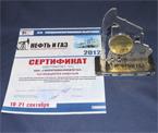 19-я специализированная выставка «Нефть и Газ. ТЭК 2012»